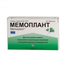 Memoplant (Ginkgo Bilobae foliorum extract)
