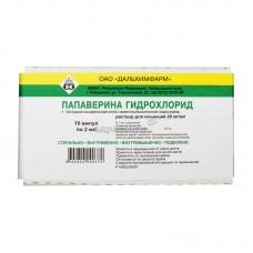 Papaverine 20mg/ml 2ml 10 vials