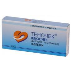 Tenochek (Amlodipine + Atenolol) 28 tablets
