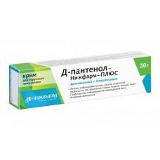 D-Panthenol (Dexpanthenol) Plus Cream 30g