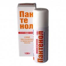 Panthenol (Dexpanthenol) First Aid spray 130g
