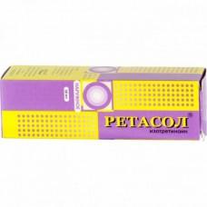Retasol (Isotretinoin) 0.025% 50ml solution