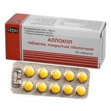 Allochol 50 tablets