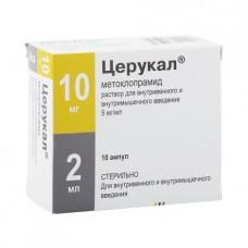 Cerucal (Metoclopramide) 5mg/ml 2ml 10 vials
