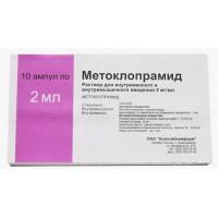 Metoclopramide 5mg/ml 2ml 10 vials