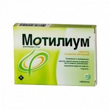 Motilium (Domperidone) 10mg 30 tablets