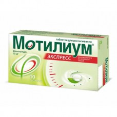 Motilium (Domperidone) Express