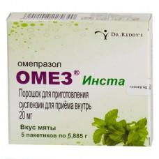Omez Insta powder 20mg 5 sachets