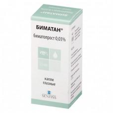 Bimatan (Bimatoprost) 0.03% 2.5ml
