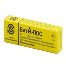 Vita-POS 5g eye ointment