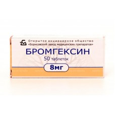 Bromhexine 8mg 50 tablets