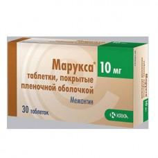 Maruxa (Memantine)