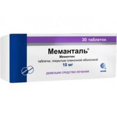 Memantal (Memantine)