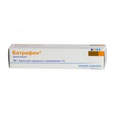 Batrafen (Cyclopirox)