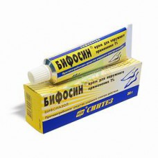Bifosine (bifonazole)
