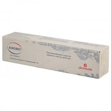 Candid (Clotrimazole) 1% 20g cream