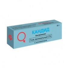 Candid (Clotrimazole) 2% 30g vaginal gel with applicator