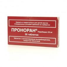 Pronoran (Piribedil) 50mg 30 tablets