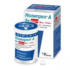 Noliprel A Bi-forte (Perindopril arginine + Indapamide) 10mg + 2.5mg 30 tablets