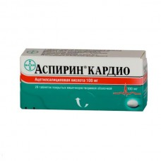 Aspirin Cardio (Acetylsalicylic acid)