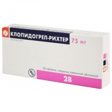 Clopidogrel 75mg 28 tablets