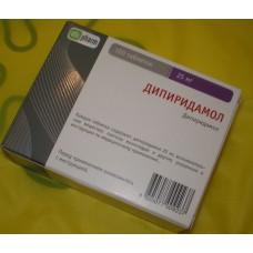 Dipiridamol (Dipyridamole)
