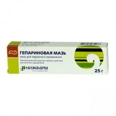 Heparin ointment 25g