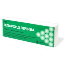 Heparoid (Heparinoid) 30g ointment
