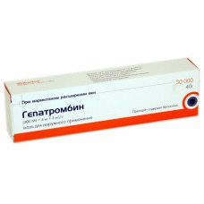 Hepatrombin