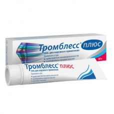 Trombless Plus 50g gel