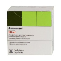 Actilyse (Alteplase) 50mg vial