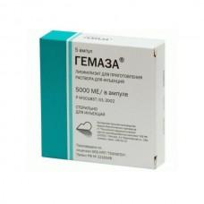 Gemase (Prourokinase) 5000UI/ml 5 vials