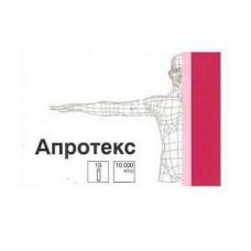 Aprotex (Aprotinin) 10000 ATpU 10 flasks