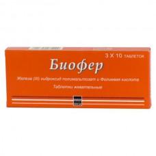 Biofer 30 tablets
