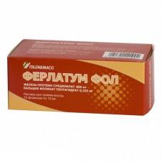 Ferlatum Fol (Iron protein succinylate) 15ml 10 vials