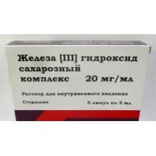 Ferric (III) hydroxide sacharose complex 20mg/ml 5ml 5 vials