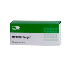Methyluracil (Dioxotetrahydrofuran) 500mg 50 tablets