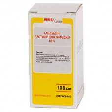 Albumin 100mg/ml