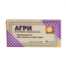 Agri (Antigrippin homeopathic) 40 tablets
