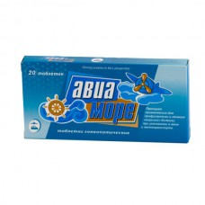 Avia-more 20 tablets