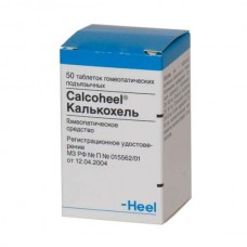 Calcoheel 50 tablets