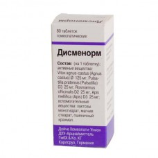 Dysmenorm 80 tablets