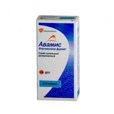 Avamys (Fluticasone furoate) 27.5mcg/dose 120 doses nasal spray