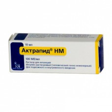 Actrapid (Insulin) NM 100IU/ml 10ml solution