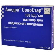 Apidra SoloStar (Insulin glulisine) 100 IU/ml 3ml 5 syringe pens