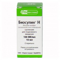 Biosulin N (Insulin-isophane)