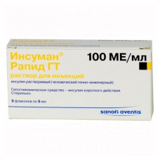 Insuman Rapid GT (Insulin)