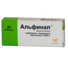 Alfinal (Finasteride) 5mg 30 tablets