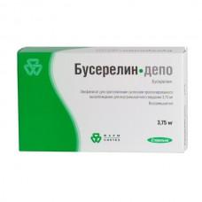 Buserelin-depo 3.75mg vial