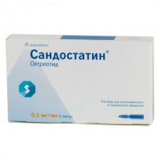 Sandostatin (Octreotide) 0.1mg/ml 1ml 5 vials